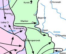 Eastern Front Kharkov Vicinity 1941-06 to 1941-12.png