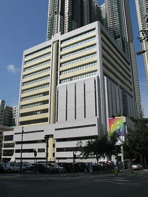 Magistrates' Court (Hong Kong) - Image: Eastern Law Courts Building
