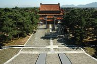 Eastern Qing Tombs.jpg