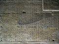 Edfu Tempelrelief 09.JPG