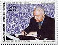 Eduard Shevardnadze 1998 Georgia stamp.jpg