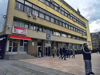School of Economics and Business Sarajevo - Image: Ekonomski fakultet (8510385497)