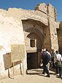 El-Qasr (VIII).jpg