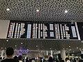 Electronic signage of Shenzhen Bao'an International Airport 2.jpg