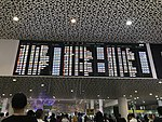 Electronic signage of Shenzhen Bao'an International Airport 2.jpg