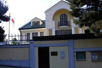 Georgia–Japan relations - Embassy of Japan in Tbilisi (April 2012)