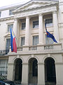 Embassy of the Philippines in London 1.jpg