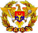 Emblem of the Moldovan National Army.png