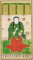 Emperor Antoku,Akama.jpg