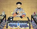 Emperor Xianfeng reading.jpg