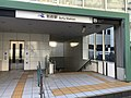 Entrance No.3 of Befu Station.jpg