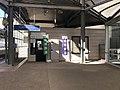 Entrance of Matsuura Railway on platform of Sasebo Station.jpg