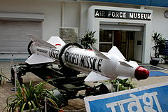 Entrance to Air Force Museum, Palam, New Delhi.JPG