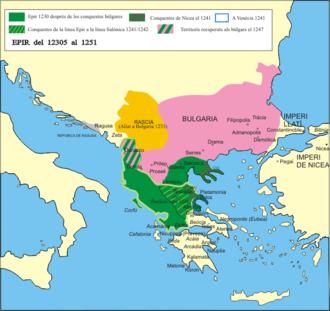 Despotate of Epirus - The despotate of Epirus from 1230 to 1251