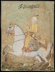 Equestrian Portrait of Shah Alam II, 18th century.jpg