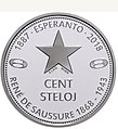 Esperanto 100 Steloj 2018 - Avers.jpg