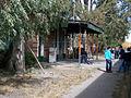 Estación-Hilario-Ascasubi-FCGR.jpg