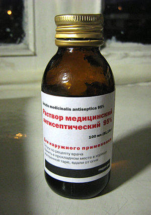 Antiseptic - A bottle of ethanol (95%) – an antiseptic