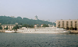 Excursion ship on the Dneiper River in Kiev.JPEG