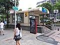 Exit 5, Ximen Station 20190812.jpg