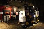 Expositie Watersnoodmuseum Ouwerkerk P1340407.jpg