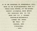 Extrait-de-La-Peau-de-chagrin-p-117.jpg