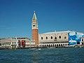 Façana marítima del Palau Ducal de Venècia.JPG