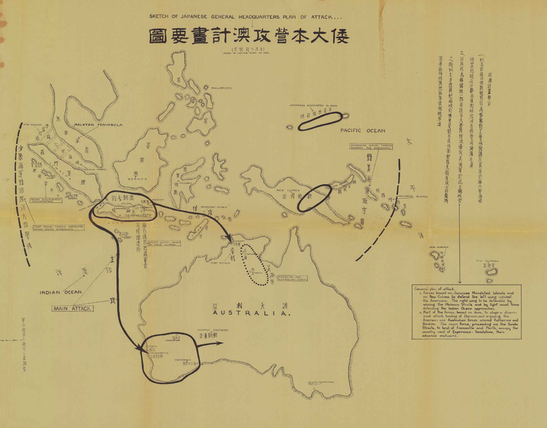filefake japanese invasion map of australia 1942png