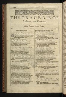 First Folio, Shakespeare - 0847