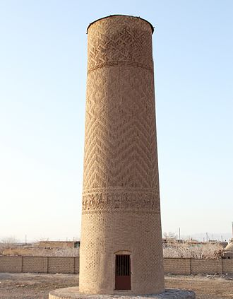 Bardaskan County - Image: Firuzabad tower bardaskan