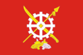 Flag of Aksai (Rostov oblast).png