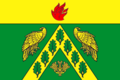Flag of Aleshnikovskoe (Volgograd oblast).png