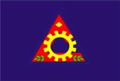 Flag of Cataguases MG.png