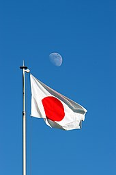 Flag of Japan - Wikipedia