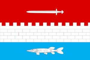 Novosheshminsky District - Image: Flag of Novosheshminsky rayon (Tatarstan)