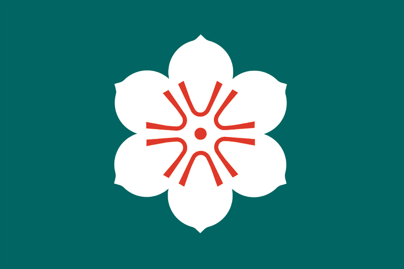 Bestand:Flag of Saga Prefecture.png