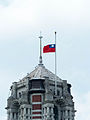 Flag of the ROC at Half Staff in Presidential Building Tower 20140806.jpg
