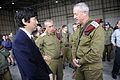 Flickr - Israel Defense Forces - Reception Ceremony for IDF Aid Delegation to Japan Landing in Israel (1).jpg
