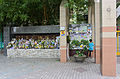 Floral Tributes and Memorial Cards for Victim beside Taipei Municipal Wenhua Elementary School Main Gate 20150603b.jpg
