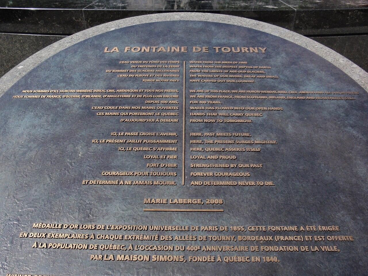 Filefontaine De Tourny Quebec Poemejpg Wikimedia Commons