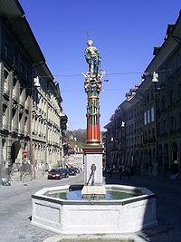 Fontaine de la Justice.jpg