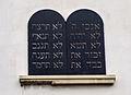 Forbach synagogue2.jpg