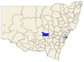 Forbes LGA in NSW.png