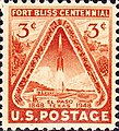 Fort Bliss 1948 Issue-3c.jpg