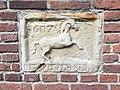 Fragmentenmuur gemeentemuseum Den Haag 16.jpg
