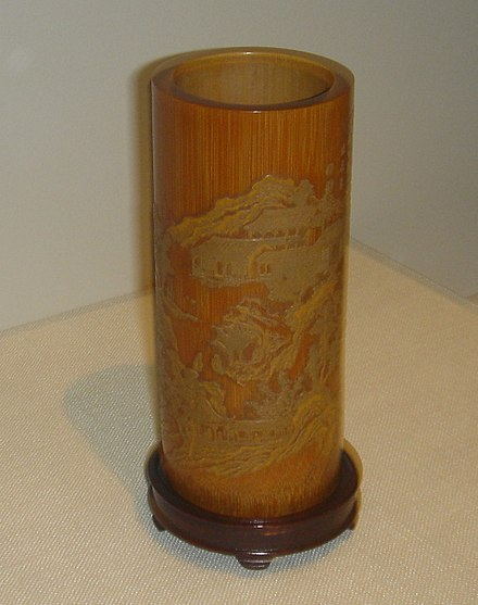 A cylindrical bamboo brush holder or holder of poems on scrolls, created by Zhang Xihuang in the 17th century, late Ming or early Qing Dynasty - in the calligraphy of Zhang's style, the poem Returning to My Farm in the Field by the fourth-century poet Tao Yuanming is incised on the holder. Freer 022.jpg
