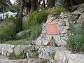 Fuente de Cala Banys, Lloret - panoramio.jpg