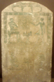 FuneraryStele RosicrucianEgyptianMuseum.png