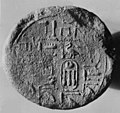Funerary Cone of the Steward of Amun Senenmut MET 30-6-10.jpg