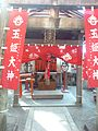 Fushimi Inari-taisha Shintô Shrine - Tamahime-sha Shintô Shrine.jpg